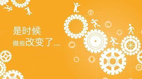 省钱云淘宝客app、淘宝客公众号如何配合推广运营