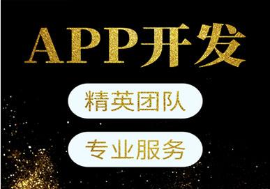 省钱云开发出售淘宝客app系统,淘宝客app软件。