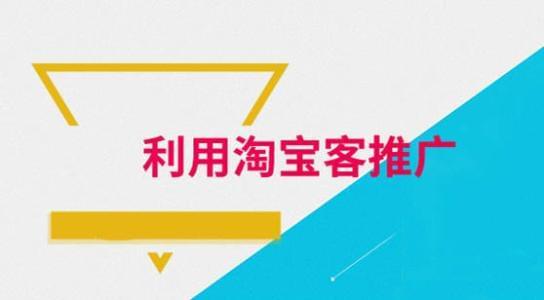 省钱云淘客app搭建过程中的几个关键点