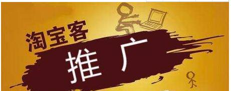 省钱云开发淘客app、淘京拼三合一小程序、公众号系统、CMS网站、返利云发单、独立管理后台等