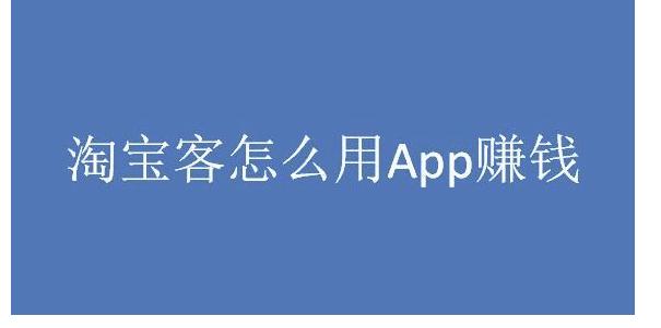 省钱云类似果冻宝盒app模式主要功能