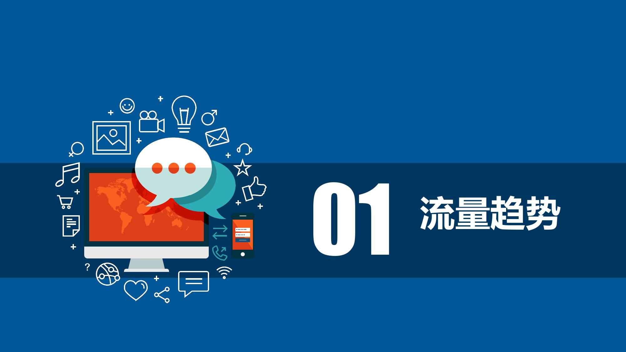 共享淘客app
